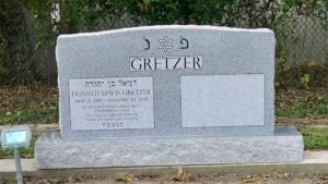 Houston Jewish Monuments - Gaitz Memorials