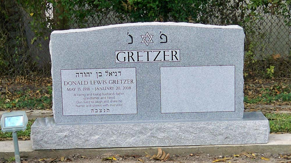 Houston Jewish Monuments - Gaitz Memorials