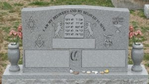 Houston Jewish headstones with common symbols