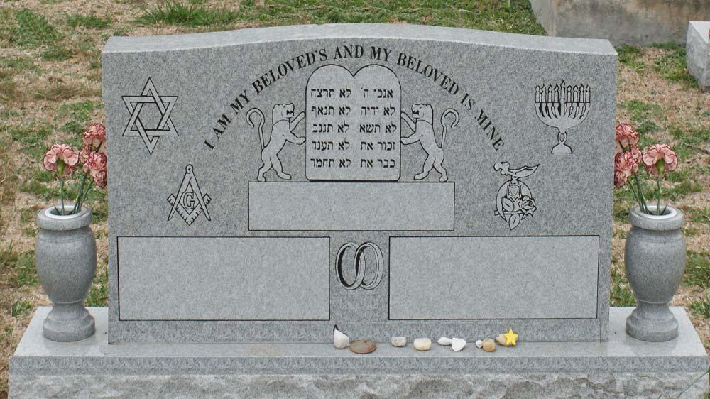 Houston Jewish headstones with common symbols